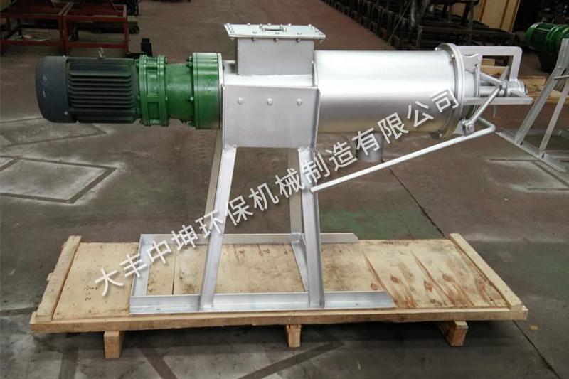 SL-2螺旋挤压固液分离机