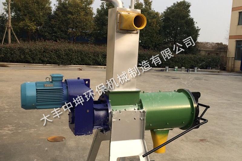 SL-4螺旋挤压式固液分离机
